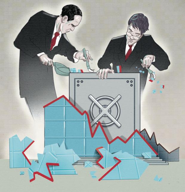 Los problemas financieros de una casa de Bolsa –uno de los principales intermediarios bursátiles– no compromete directamente tu inversión, sin embargo, su situación en el mercado es garantía de que tu inversión sea o no satisfactoria.